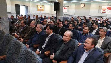 جلسه شورای عمومی موسسه رازی مشهد